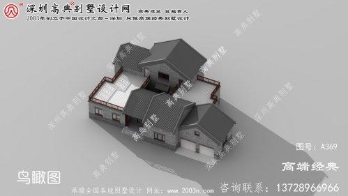 农村房屋设计图房屋设计