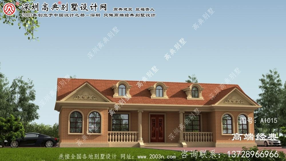 龙南县一层房屋设计图