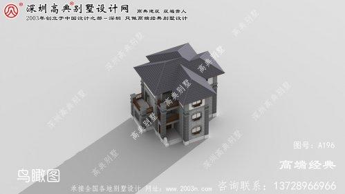 洮北区116平米别墅设计图