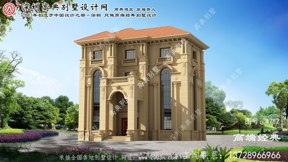 山城区四层别墅设计图