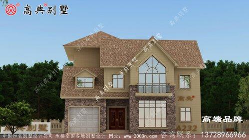 乡下房子设计好房子可以让你看起来更体面!