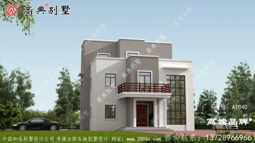 农村房屋设计外观是公认的美