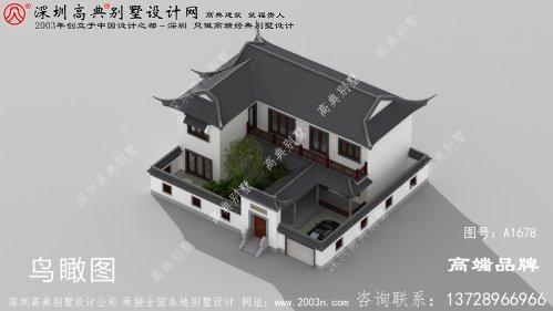 二层农村自建四合院设计图,中式外观古朴有质
