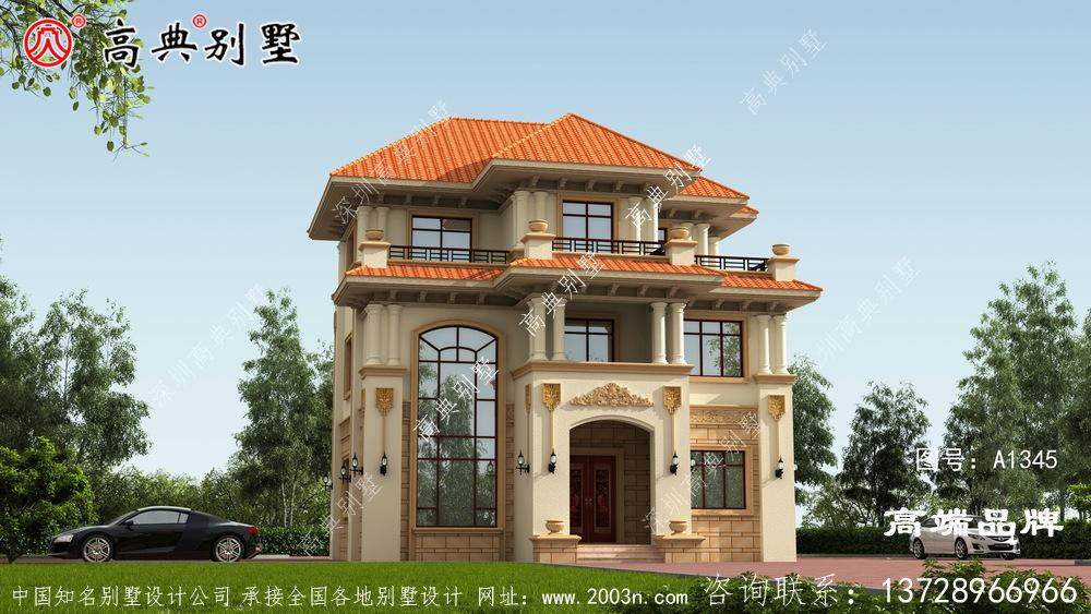 橘坡屋顶更加富有贵气,错层外观大露台视野广阔